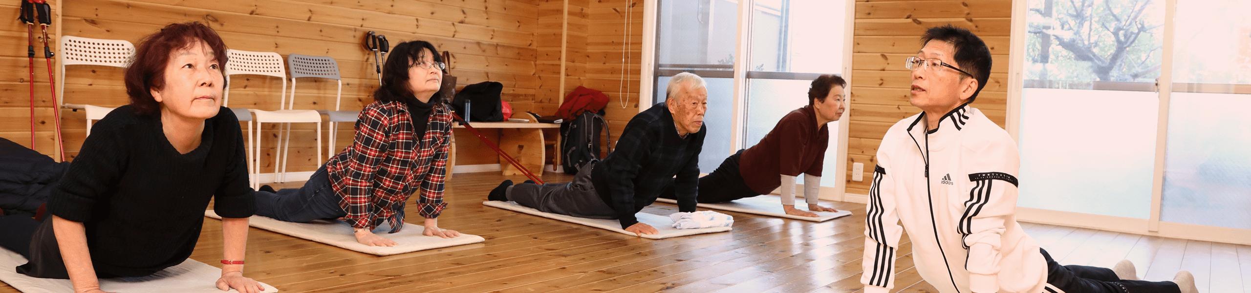 石本工のプライベートヨガ教室